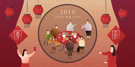 Mondjahr-Wiedervereinigungsessen flaches Design mit hängender Laterne und Frühlingspaar, Familientreffen in chinesischem Wort