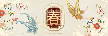 Elegantes Mondjahr-Banner-Design mit Frühling in chinesischem Schriftzeichen auf traditionellem Fensterrahmen und Schmetterlingsdekorationen