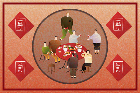 Lunar year reunion dinner flat design with spring couplet, family gathering written in Chinese word 矢量图像