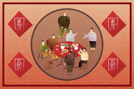 Mondjahr-Wiedervereinigungsessen flaches Design mit Frühlings-Couple, Familientreffen in chinesischem Wort geschrieben