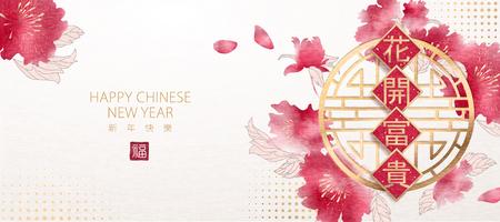 Gelukkig Chinees Nieuwjaar bannerontwerp met inkt schilderij pioenroos, fortuin komt met bloeiende bloemen geschreven in Chinese woorden
