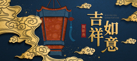 Chinese new year design with palace lantern in paper art style, Wish you good fortune and Welcome spring days words written in Chinese character