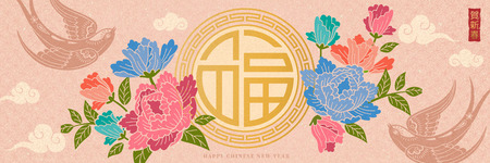 Lunar year banner design with fortune and happy new year written in Chinese words, peony and swallow elements