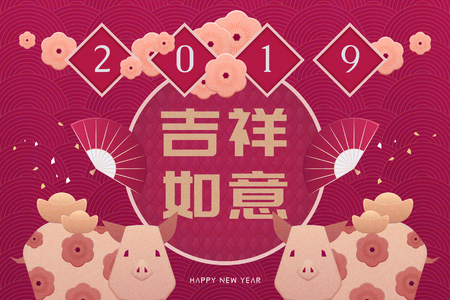 Lovely lunar year design with piggy and plum flowers, Fortune word written in Chinese character on fuchsia background
