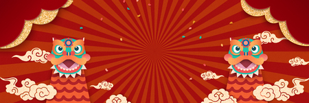 Happy New Year banner with cute lion dances and firecrackers elements Illustration