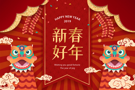 Happy New Year written in Chinese word on spring couplets with cute lion dances and firecrackers elements Illustration