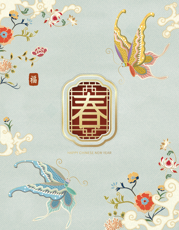 Elegant lunar year design with Spring written in Chineses character on traditional window frame and butterflies decorations