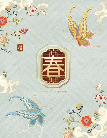 Elegantes Mondjahr-Design mit Frühling in chinesischem Schriftzeichen auf traditionellem Fensterrahmen und Schmetterlingsdekorationen