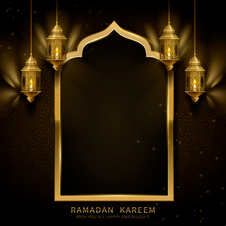 Ramadan Kareem with arch and fanoos background