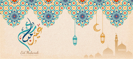 Eid Mubarak font design means happy ramadan with arabesque patterns and mosque silhouette