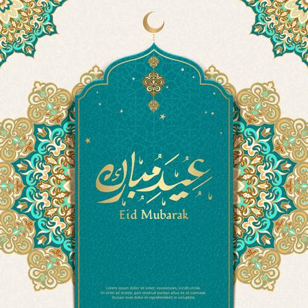 Eid Mubarak-Schrift bedeutet fröhlichen Ramadan mit Arabesken-Blumenmuster in Türkis und Beige