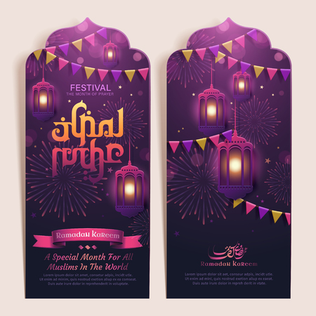 Ramadan Kareem font design means generous Ramadan with hanging lanterns and flags on purple background, book mark design 向量圖像