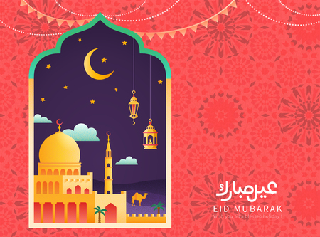 Eid Mubarak font design means happy ramadan with flat style mosque at the night on arabesque background