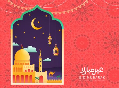 开斋节穆巴拉克字体设计意味着快乐的斋月与扁平风格的清真寺在晚上的阿拉伯风格的背景