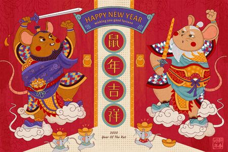 Cute mice door gods floating on clouds with red gate background, auspicious rat year written in Chinese words in the middle and lower right Ilustracja