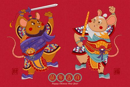 Cute mice door gods with sword on red background, auspicious and fortune written in Chinese words