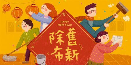 Adorable ilustración de limpieza de primavera con la familia haciendo las tareas del hogar juntos, fuera con lo viejo y lo nuevo escrito en palabras chinas