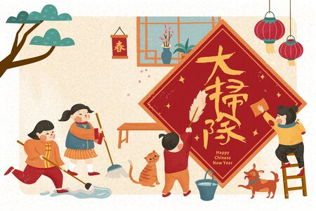 Spring cleaning scene with clean up written in Chinese calligraphy words on spring couplet, beige background Standard-Bild