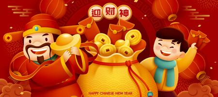 God of wealth and boy holding gold ingot and red packet, Chinese text translation: Welcome caishen