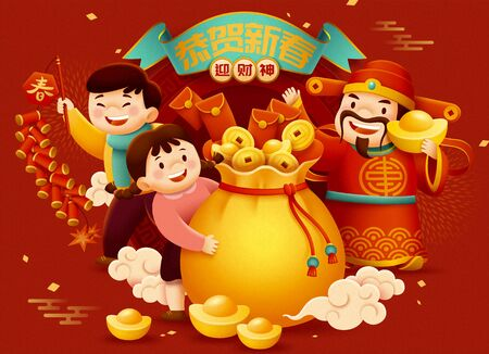 God of wealth and children showing treasure bag, Chinese text translation: Welcome caishen and happy new year