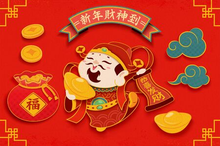 Traditional god of wealth holding gold ingot and spring couplet, Chinese text translation: Welcome the caishen, fortune and may you be prosperous