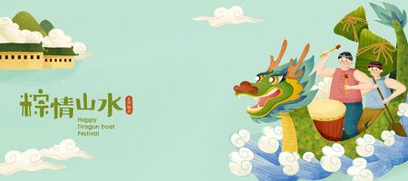 Duanwu festival banner with dragon boat rowing and traditional houses, Chinese greeting translation: enjoying tasty rice dumplings