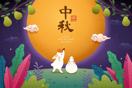 Cute rabbits enjoying moon cake under the giant moon, translation: Mid Autumn Festival, 15th August in lunar calendar