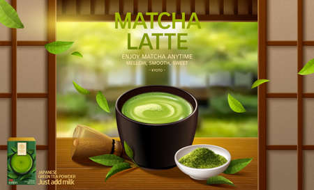 Japan matcha latte ad in 3d illustration, matcha cup set on Japanese wooden floor on zen garden background Çizim
