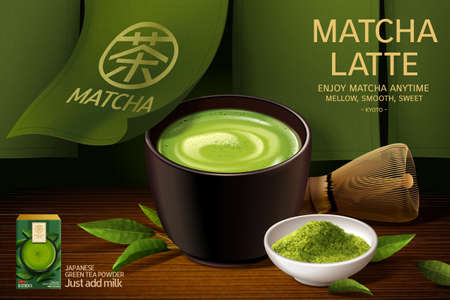 Japan matcha latte ad in 3d illustration, matcha cup set on Japanese wooden plate with green curtain on the back, Translation: tea Çizim