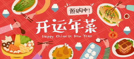 Top view of tasty Chinese dishes set on red table, Chinese Translation: Pre-order, Chinese new year dishes Vetores
