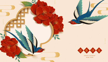 2021 Chinese new year greeting card with elegant swallows flying around Chinese traditional window, Translation: May the blessings of spring be upon you