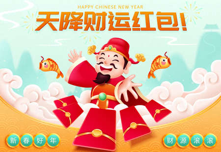 God of wealth sending money from sky, Chinese text: Lucky red envelopes sent by Caishen, Be prosperous in the coming year 스톡 콘텐츠 - 159059214