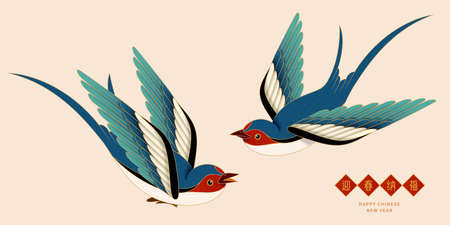 Element set of vintage flying swallows isolated on beige background, Translation: May the blessings of spring be upon you 일러스트