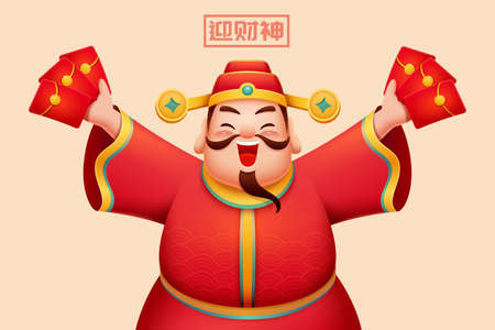 Happy Chinese God of wealth holding red envelops, isolated on beige background, Translation: Welcome the arrival of Caishen
