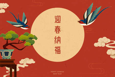 Swallows flying through Japanese garden, concept of zen art or Chinese new year celebration, Translation: May the blessings of Spring Festival be upon you