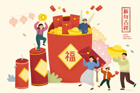 Cute family dancing around large red envelope, illustration in warm hand-drawn design, Translation: Fortune, Happy Chinese new year 스톡 콘텐츠 - 160507309