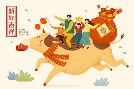 Cute family riding on a cow with red envelopes, concept of Chinese zodiac sign of ox, illustration in warm hand-drawn design, Translation: Fortune, Happy lunar new year 스톡 콘텐츠 - 160507311