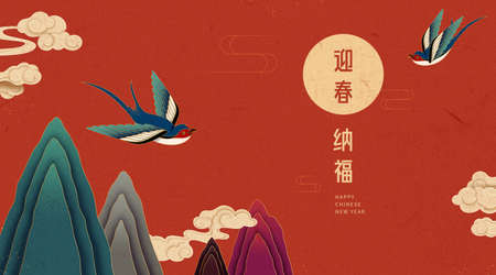 Chinese new year greeting banner, elegant swallows flying through mountains, Translation: May you be prosperous in the new year 일러스트