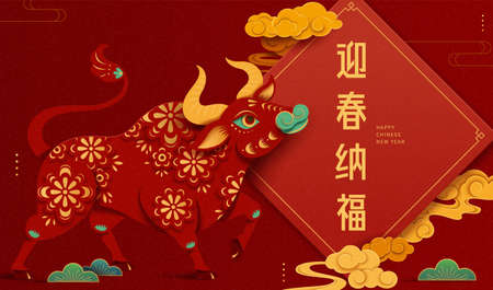 3d paper cut bull with floral pattern standing by spring couplet, concept of Chinese zodiac sign ox, Translation: May the blessings of Spring Festival be upon you