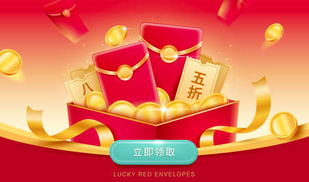 Coupons and red envelopes popping from gift box. Template for Chinese new year special offer. Translation: Click now, 50 or 20 percent off 스톡 콘텐츠 - 161186372