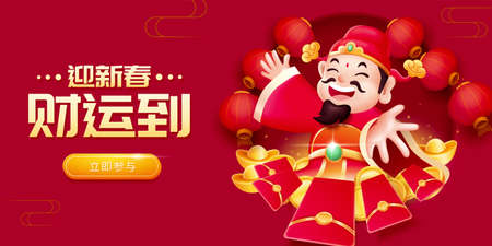Chinese god of wealth sending red envelopes. Chinese new year banner template in cartoon design. Translation: May the new year bring fortune to you, Click now 스톡 콘텐츠 - 161186371