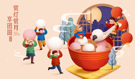 Cute Asian children playing around a huge bowl of glutinous sweet rice balls. Translation: Lantern festival, Enjoying the lantern and moon scene with family