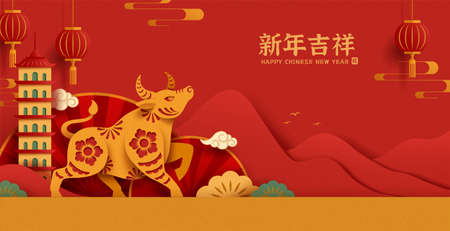 2021 CNY banner, concept of Chinese zodiac sign ox. Gold bull standing by Japanese fan and pagoda with mountain landscape background. Translation: Happy new year Ilustração