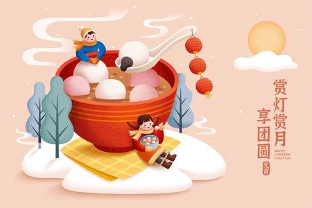 Cute children enjoying glutinous sweet rice balls in snow forest. Translation: Lantern festival, Enjoying the lantern and moon scene with family 스톡 콘텐츠 - 162922950