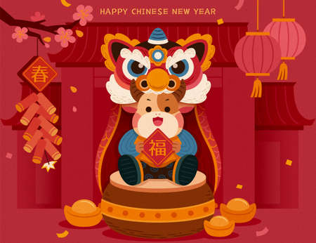 2021 CNY year of the ox greeting card. Cute baby cow wearing Chinese lion dance head costume and sitting in front of Chinese houses. Translation: Spring, Fortune. 일러스트