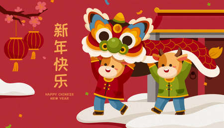 2021 CNY banner with cute baby cows performing lion dance in Chinese garden. Concept of Chinese zodiac sign ox. Translation: Happy Chinese new year.