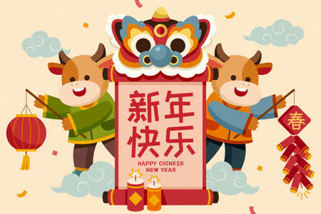 2021 CNY greeting card. Cute baby cows playing around Chinese lion dance head with scroll. Translation: Happy lunar new year.