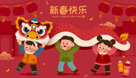2021 CNY banner with cute Asian children performing lion dance in neighborhood. Translation: Happy Chinese new year. 일러스트