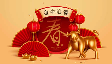 2021 3d CNY banner. Cute gold bull with round space and paper fan in the background. Concept of Chinese zodiac sign ox. Translation: Happy Chinese new year. 일러스트
