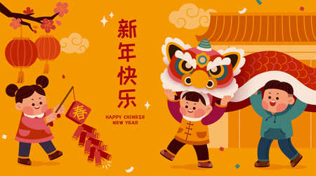 2021 CNY celebration banner. Cute children performing dragon and lion dance. Translation: Happy Chinese new year. 스톡 콘텐츠 - 163346808